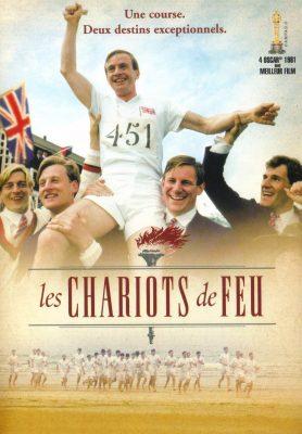 Chariots Feu - FR1